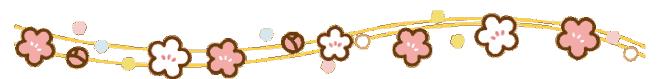 小花.png